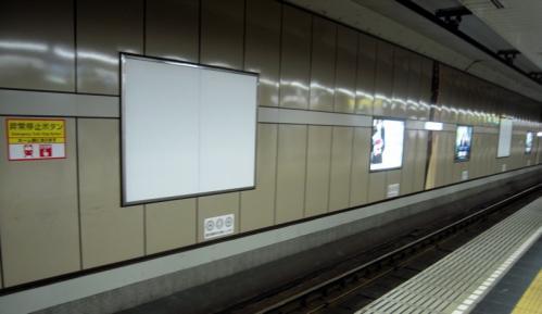 日比谷線 銀座駅