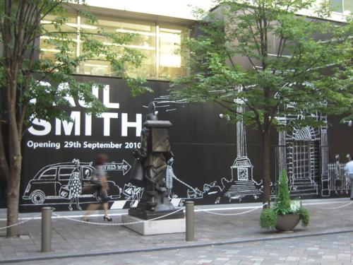 ポール・スミス、丸の内店まもなくオープン