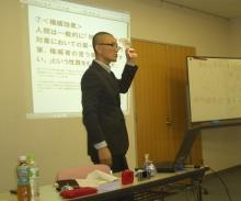 $商売心理学で売上アップ!人気講演会講師の集客・販促に役立つブログ