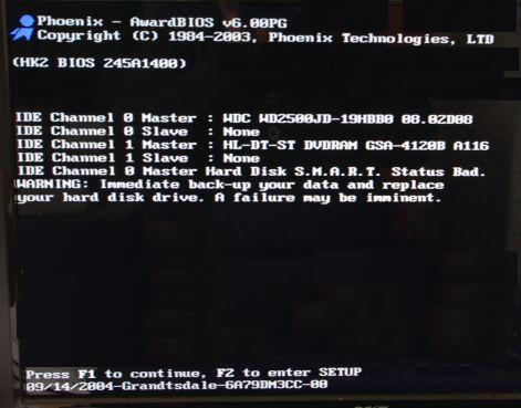 20120126 PC警告