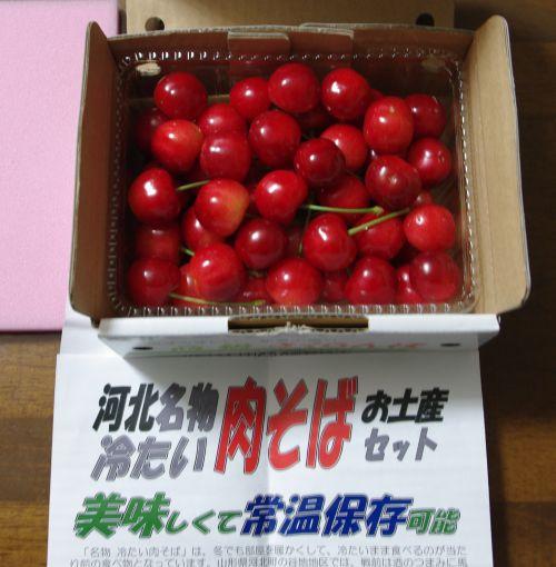 120624-佐藤錦1