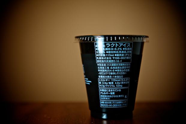 sevencafe2.jpg