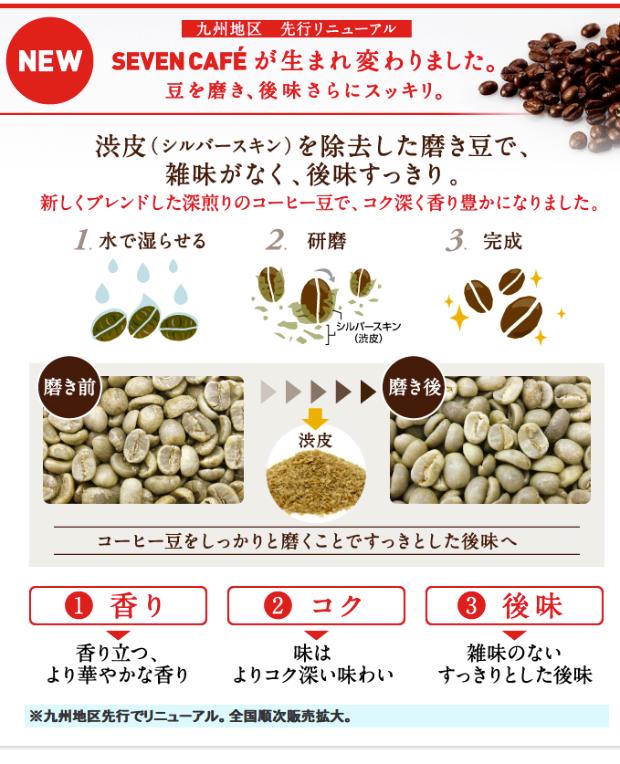 sevencafe6.jpg
