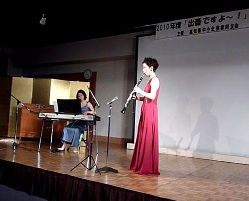 平井様クラリネット演奏