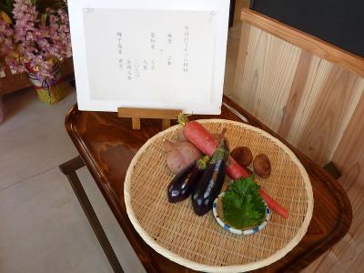 今日の天ぷら材料