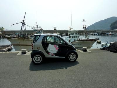 役場前の港