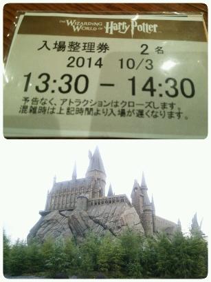 LINEcamera_share_2014-10-06-08-09-10.jpg