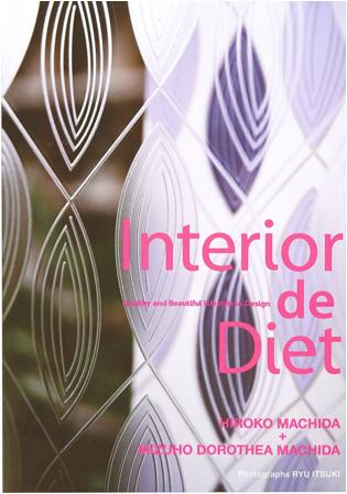 diet_img_03.jpg