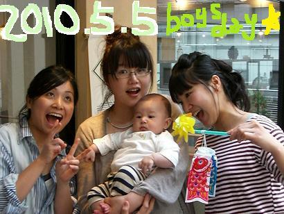 2010505o.jpg