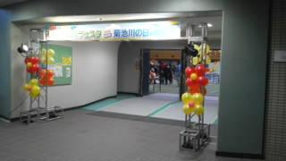 20111123094100.jpg