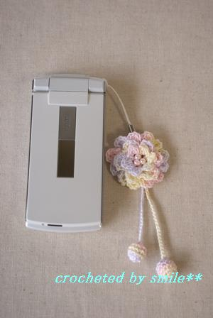 携帯ストラップIMGP1072