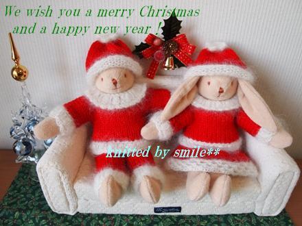 クリスマスベア&バニー 006-1