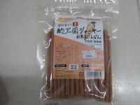 納豆菌ジャーキー