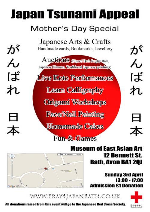 Japan-flyer-PDF-WEB-01_convert_20110330080825.jpg
