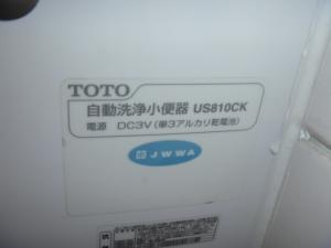 P1030405.jpg