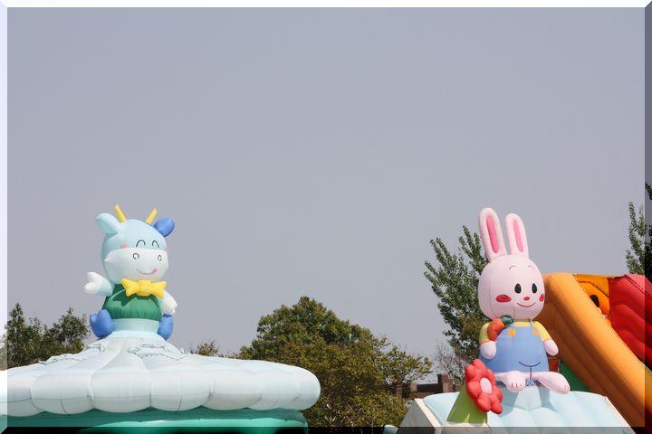 ~ 5木曽三川公園