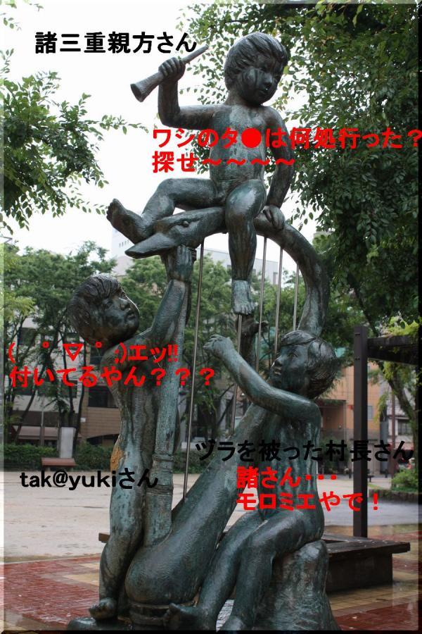 ~ 金神社公園2