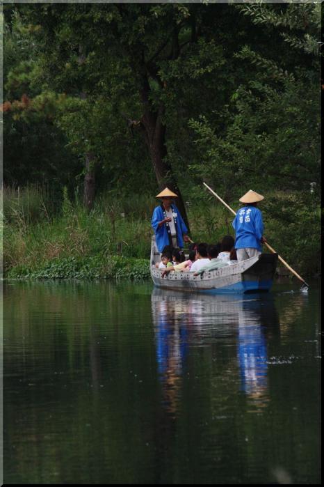 ~ 河川環境楽園7