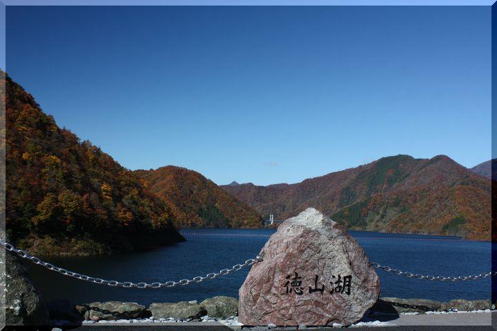 ~ 徳山湖1