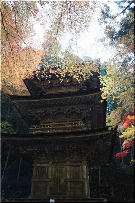 ~ 横蔵寺の紅葉1