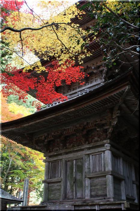 ~ 横蔵寺の紅葉8
