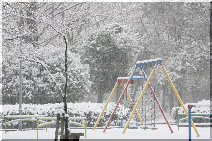 ~ 公園2
