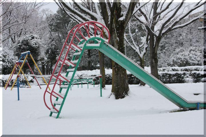 ~ 1・公園