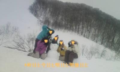 20100218132440.jpg