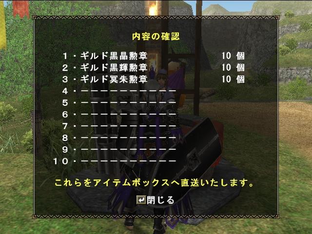 mhf_20141029_092025_218.jpg