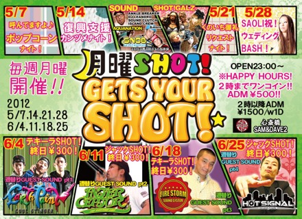 201205-06_GETS YOUR SHOT!_A5