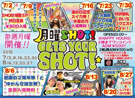 201207-08_GETS YOUR SHOT!_A5