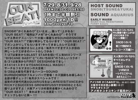 201207-09!OUR_BEAT!_A5裏