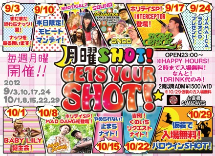 201209-10_GETS YOUR SHOT!_A5