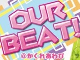 201210-12!OUR_BEAT!_A5_20121227181716.jpg