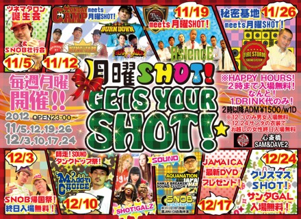 201211-12_GETS YOUR SHOT!_A5