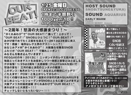 2201301_OUR_BEAT!_A5?