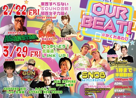 201302-03_OUR_BEAT!_A5.jpg