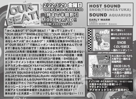 201302-03_OUR_BEAT!_A5?
