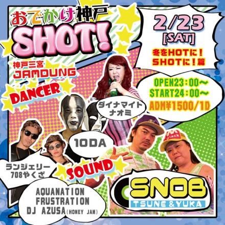 201302_kobe_shot21.jpg