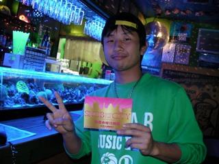 SANY0004_20121217205032.jpg