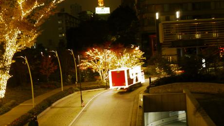 光るトラック