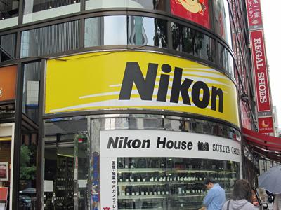ニコンのお店