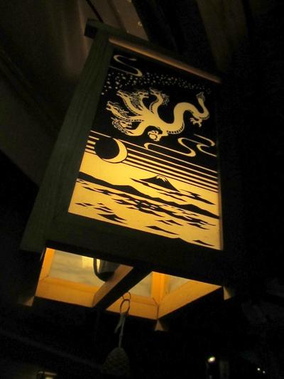 えのしまの灯籠