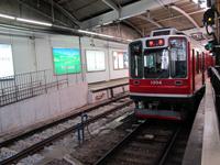 強羅行きの電車