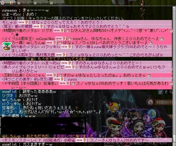 Maple120215_220232.jpg