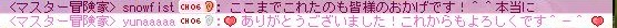 Maple120215_220537.jpg