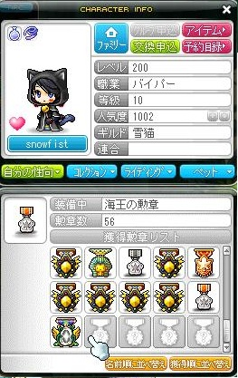 Maple120226_160154.jpg