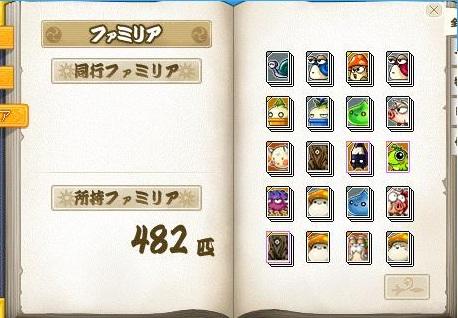 Maple120303_224915.jpg