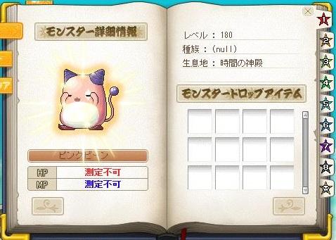 Maple120326_203925.jpg