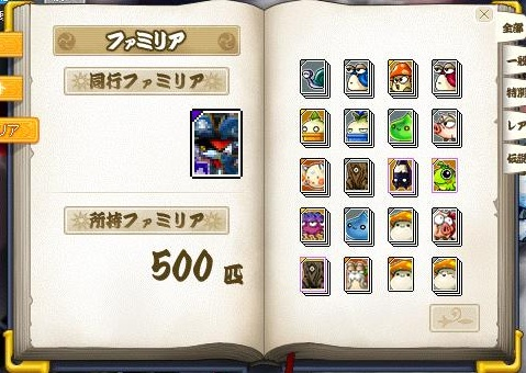 Maple120329_204755.jpg